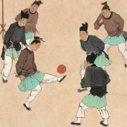 Tsu Chu El origen del futbol