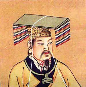 Huangdi El Emperador Amarillo